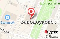 Схема проезда до компании Магнит в Заводоуковске