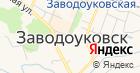 Комитет по культуре Администрации г. Заводоуковска на карте