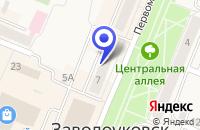 Схема проезда до компании РОСТЕХИНВЕНТАРИЗАЦИЯ (ЗАВОДОУКОВСКОЕ ГОРОДСКОЕ ОТДЕЛЕНИЕ) в Заводоуковске