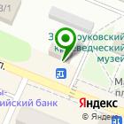 Местоположение компании Секонд-хенд на Вокзальной