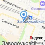 Евросеть на карте Заводоуковска