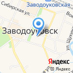ЗАГС г. Заводоуковска на карте Заводоуковска