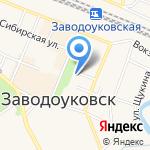 PERSONA на карте Заводоуковска