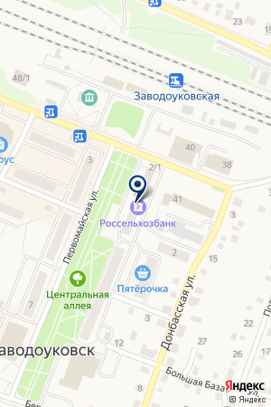 ЖЕНСКАЯ КОНСУЛЬТАЦИЯ на карте Заводоуковска