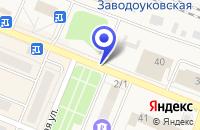 Схема проезда до компании БОРОВИНКА в Заводоуковске