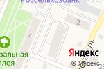 Схема проезда до компании Пятерочка в Заводоуковске
