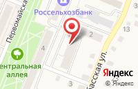 Схема проезда до компании Фламинго в Заводоуковске
