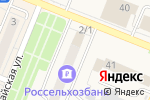 Схема проезда до компании Женская консультация в Заводоуковске
