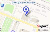 Схема проезда до компании МАГАЗИН ВИЛИНСКАЯ в Заводоуковске