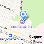 Сосновый бор на карте Заводоуковска