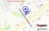 Схема проезда до компании СЛУЖБА ЗАКАЗА ТРАНСПОРТА НОН-СТОП в Заводоуковске