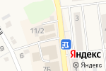 Схема проезда до компании Одежда для всей семьи в Заводоуковске