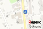 Схема проезда до компании Монетка в Заводоуковске