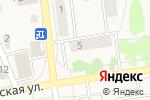 Схема проезда до компании Центр физкультурно-оздоровительной работы по месту жительства - Ритм в Заводоуковске
