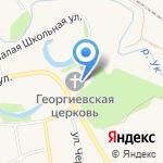 Свято-Георгиевский храм на карте Заводоуковска