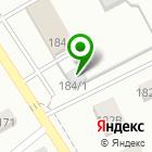 Местоположение компании УАЗ