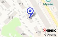 Схема проезда до компании ТЕПЛОСЕТЬСТРОЙ в Салехарде