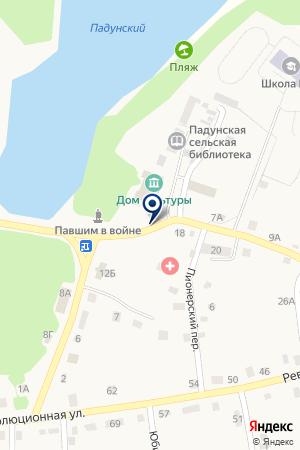 БАНК СБЕРБАНК N 7917/014 (ОПЕРАЦИОННАЯ КАССА) на карте Заводоуковска