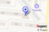 Схема проезда до компании САЛОН КРАСОТЫ ШАРМЕЛЬ в Салехарде