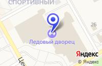 Схема проезда до компании ТОРГОВЫЙ ДОМ ЧЕРНОУСОВСКИЙ в Белоярском