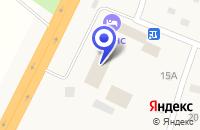 Схема проезда до компании СТАНЦИЯ ТЕХНИЧЕСКОГО ОБСЛУЖИВАНИЯ (СТО) в Ярково