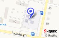 Схема проезда до компании МОЛОДЕЖНЫЙ ЦЕНТР в Ярково