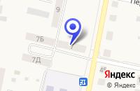 Схема проезда до компании АДМИНИСТРАЦИЯ УСАЛЬСКОГО СЕЛЬСКОГО ПОСЕЛЕНИЯ в Ярково