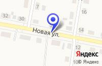 Схема проезда до компании МАГАЗИН КАРИНА в Ярково