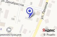 Схема проезда до компании ТЕПЛОСЕРВИС в Ярково