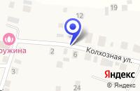 Схема проезда до компании ЛАЙВ в Ярково