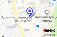Схема проезда до компании РЕДАКЦИЯ ГАЗЕТЫ ПРИЗЫВ в Макушине