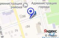 Схема проезда до компании РОССЕЛЬХОЗНАДЗОР в Макушине