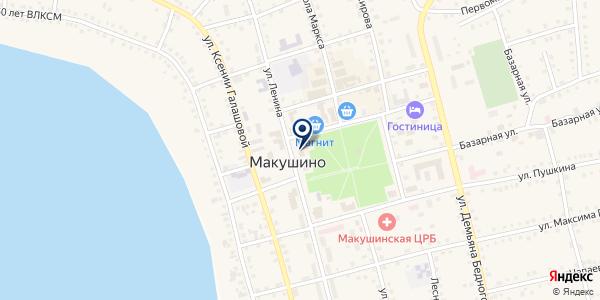 МУ РОДИНА на карте Макушине