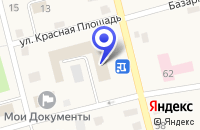 Схема проезда до компании ПРОКУРАТУРА МАКУШИНСКОГО РАЙОНА в Макушине