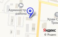 Схема проезда до компании БАНКОМАТ СБЕРБАНК РОССИИ в Юргинском