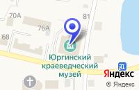Схема проезда до компании ОСНОВНАЯ ШКОЛА СЕЛА ШИПАКОВО в Юргинском