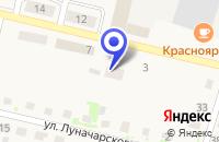 Схема проезда до компании РОССЕЛЬХОЗЦЕНТР (ОМУТИНСКОЕ ОТДЕЛЕНИЕ) в Омутинском
