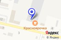 Схема проезда до компании РЕДАКЦИЯ РАДИО в Омутинском