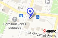Схема проезда до компании БАНКОМАТ СБЕРБАНК РОССИИ в Омутинском