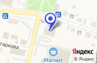 Схема проезда до компании ОТДЕЛЕНИЕ ПОЧТОВОЙ СВЯЗИ в Омутинском
