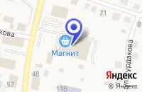 Схема проезда до компании АГРОТЕХ в Омутинском
