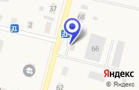 Схема проезда до компании АЗС N 1 в Омутинском