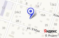 Схема проезда до компании САНАТОРИЙ ОЗЕРО МЕДВЕЖЬЕ в Петухове