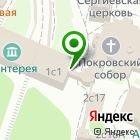 Местоположение компании Танюшкины Каменья