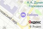 Схема проезда до компании Ресторация у Никольского Взвоза в Тобольске