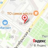 ООО Авто-Маркет
