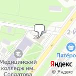 Магазин салютов Тобольск- расположение пункта самовывоза