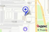 Схема проезда до компании СТАНЦИЯ ТЕХНИЧЕСКОГО ОБСЛУЖИВАНИЯ (СТО) ТОБОЛЬСК-ЛАДА в Тобольске