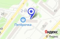 Схема проезда до компании БАНКОМАТ АГРОПРОМКРЕДИТ в Тобольске