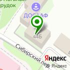Местоположение компании Тобольская автомобильная школа ДОСААФ России